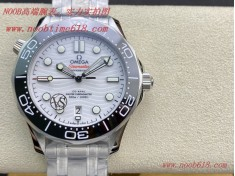 COPY WATCH VS factory OMEGA seamaste歐米茄全新海馬300米42MM潛水表